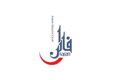 Faran Health Club Logo