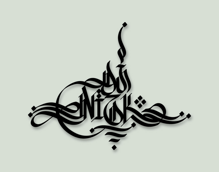 Arabic calligraphy inspired logos iconshots