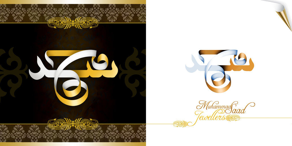 jewellers_logo_and_booklet_by_mrmohiuddin-d2w46lb
