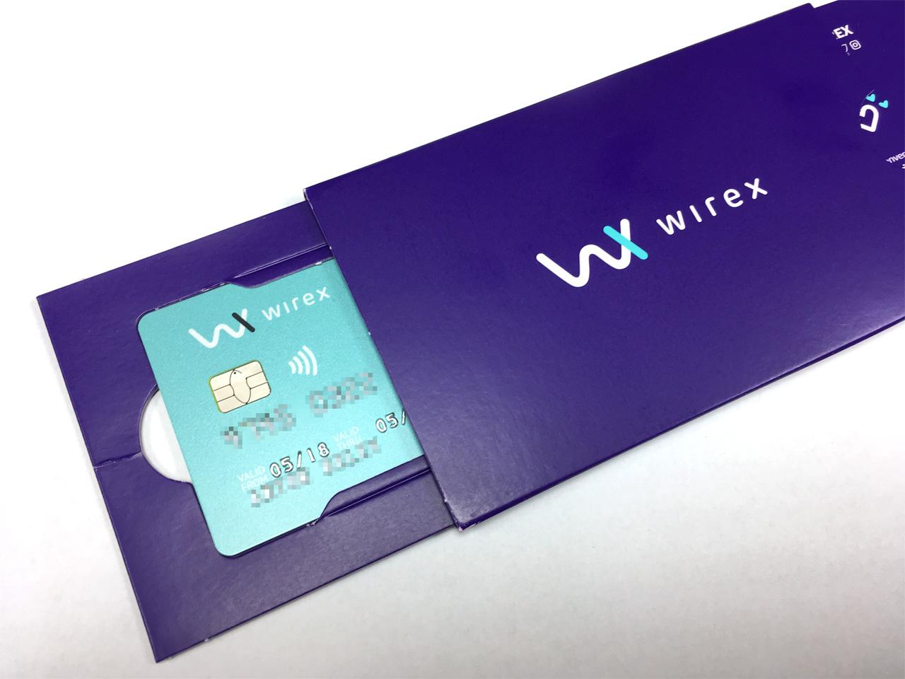 Wirex Icoreign Com