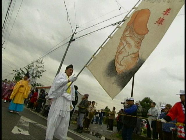 penis-flag