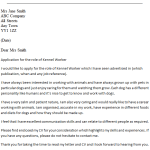 Kennel Worker Cover Letter Example
