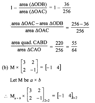 Selina Concise Mathematics Class 10 ICSE Solutions Revision Paper 5 image - 17