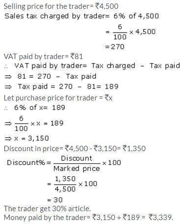 Selina Concise Mathematics Class 10 ICSE Solutions Value Added Tax image - 19