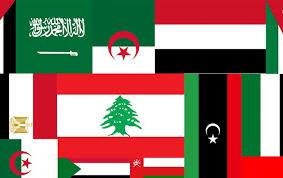 flag ar