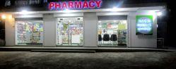 How To Order Medicine In Ghana Using Online Pharmacies