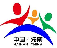 Hainan Provincial Tourism Development Committee