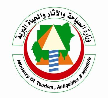 Ministry of Tourism, Antiques & Wildlife Sudan