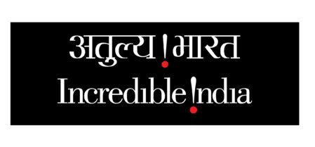 Indiatourism: Government of India