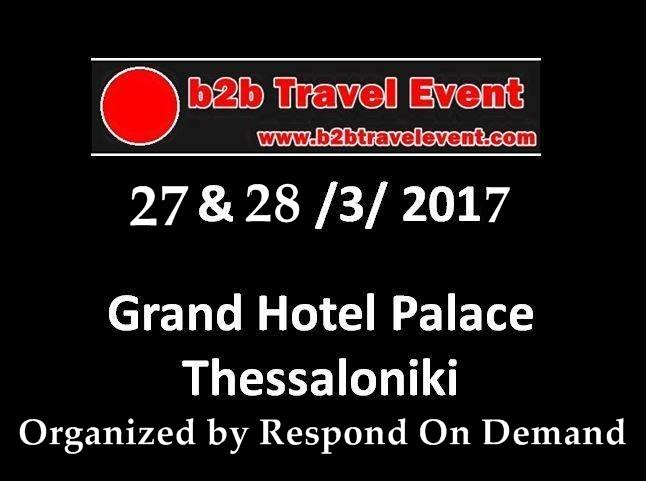 B2B Travel Event Thessaloniki, Greece