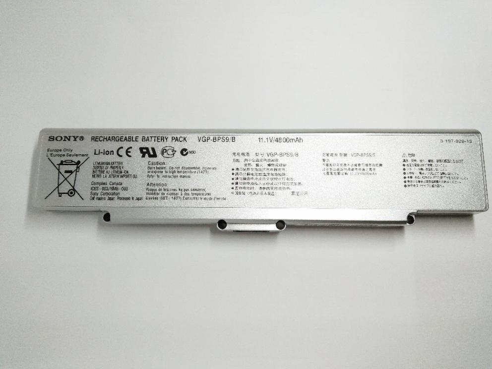 Sony Laptop Baterry VAIO VGN-CR11H/B BPS-9 Silver