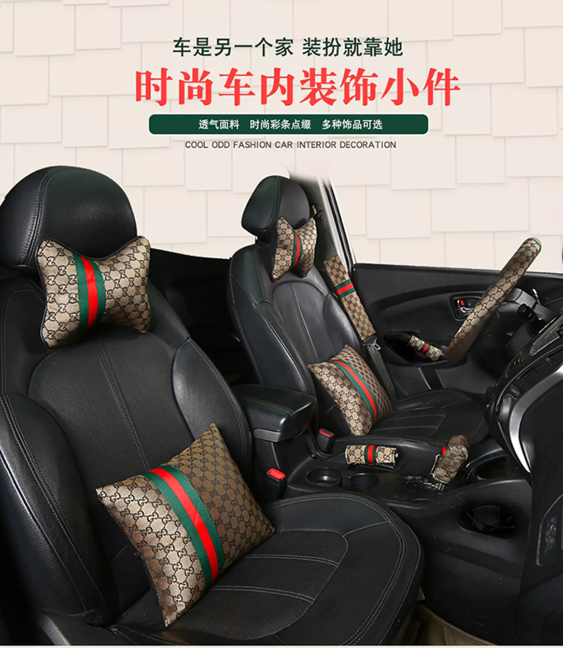 gucci cool steering wheel cover gucci personality creative car steering wheel cover trendy brand men s special suit supplies interior decoration