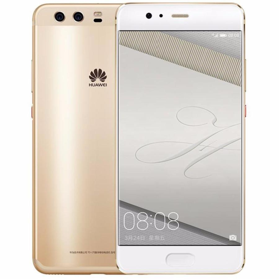 Image result for Huawei P10 Plus-64GB-Dazzling Gold