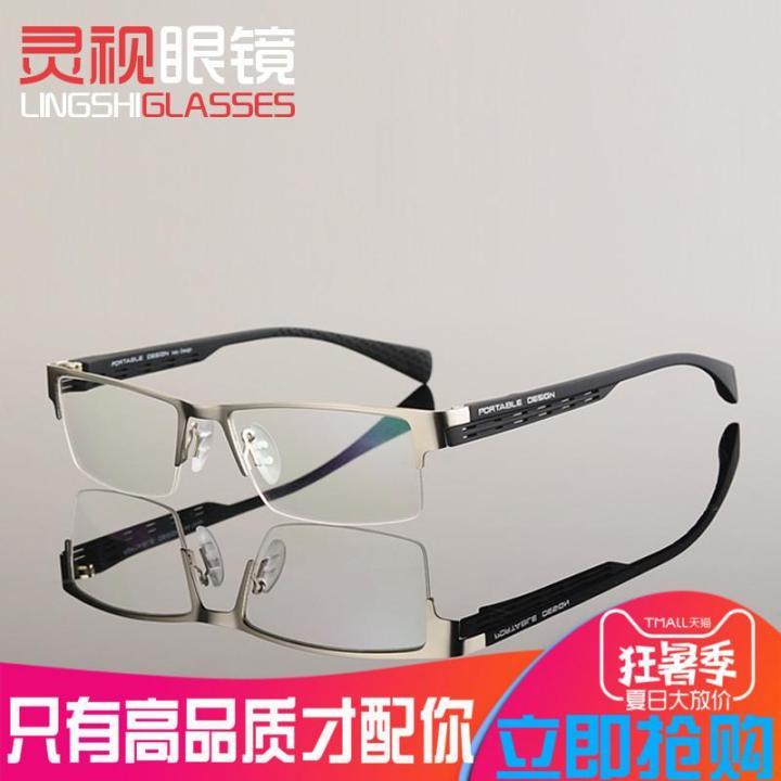 Review Frame Kacamata Bingkai Model Pria Bisnis Dan Harga. Lihat Harga Nike  Frame Kacamata Pria Black Red 5545 Terbaru 328ba582a6