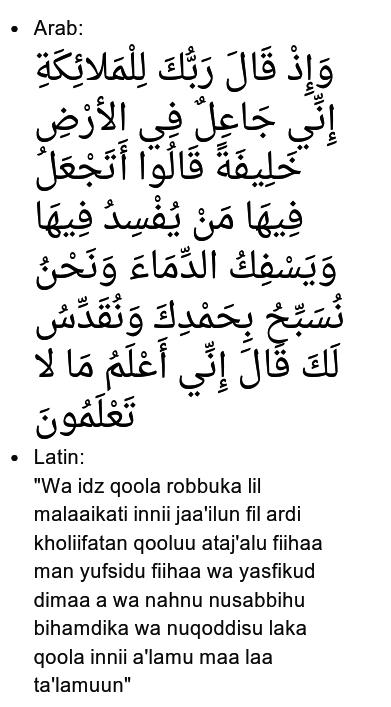 Qs Al Baqarah Ayat 30 Beserta Artinya : baqarah, beserta, artinya, Surat, Baqarah, Quran, Translation, English, Surah, Pembukaan, Jumlah, Turun, Dikota, Mekkah, Disebut, Dengan, Makiyah.