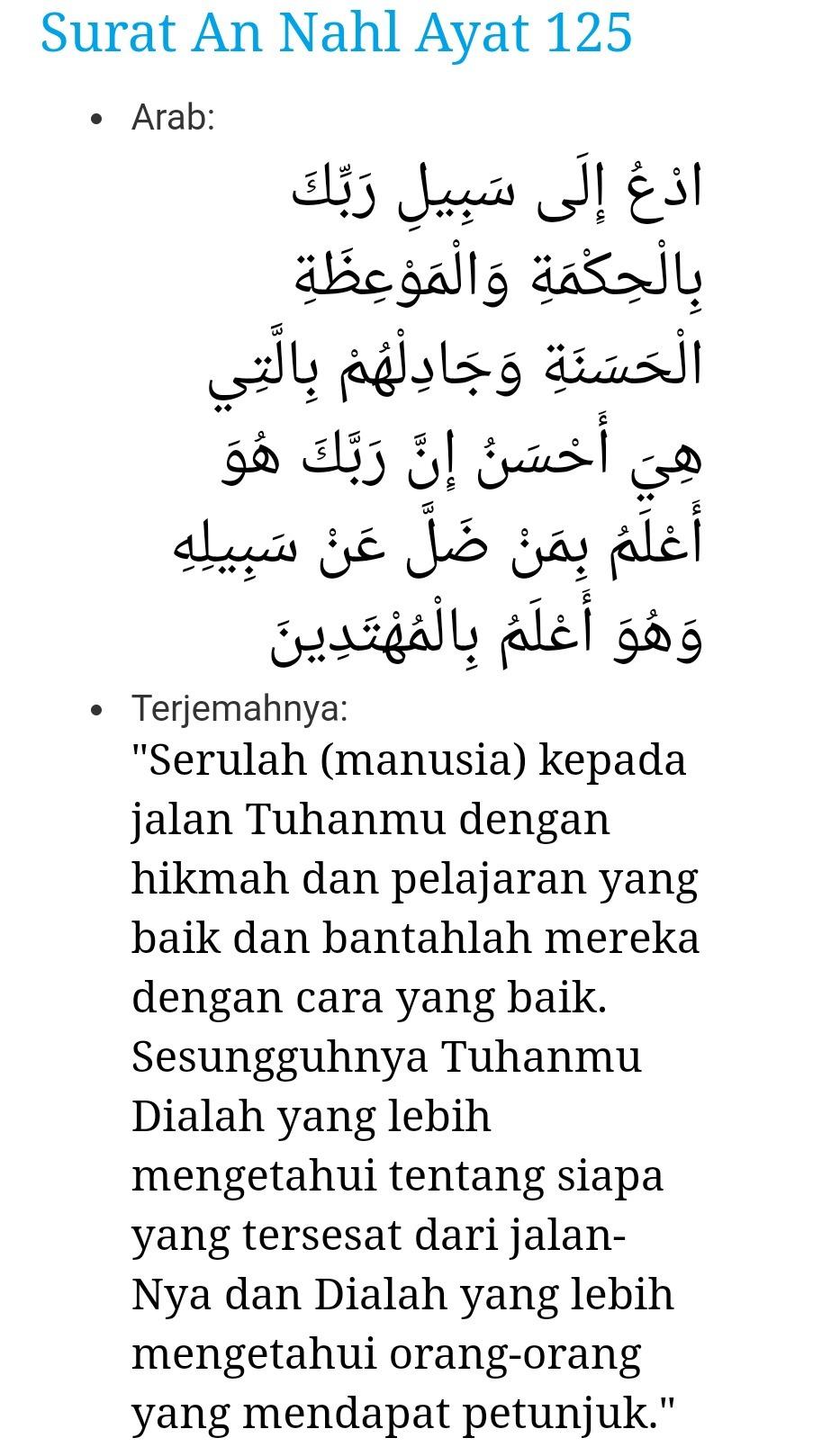 An-nahl Ayat 78 : an-nahl, Terjemahan, Surat