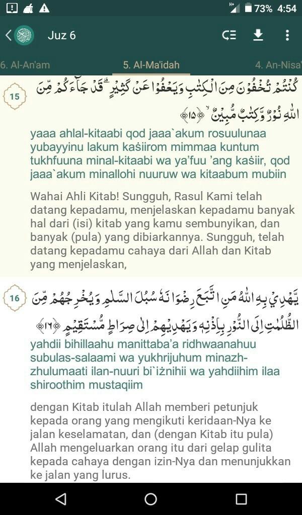 Kandungan Al Maidah Ayat 32 : kandungan, maidah, Kandungan, Surat, Maidah, Youtube, Membunuh, Orang, Hukumnya, Diperbolehkan, Apabila, Telah, Maupun.