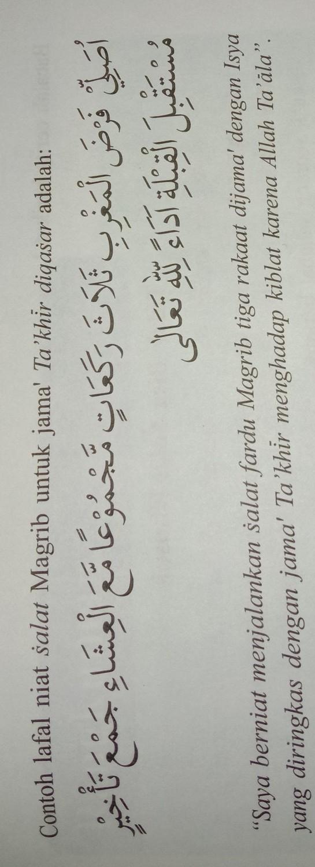 Tuliskan Niat Shalat Jamak Taqdim Maghrib Dan Isya : tuliskan, shalat, jamak, taqdim, maghrib, Bacaan, Sholat, Jamak, Takhir, Maghrib