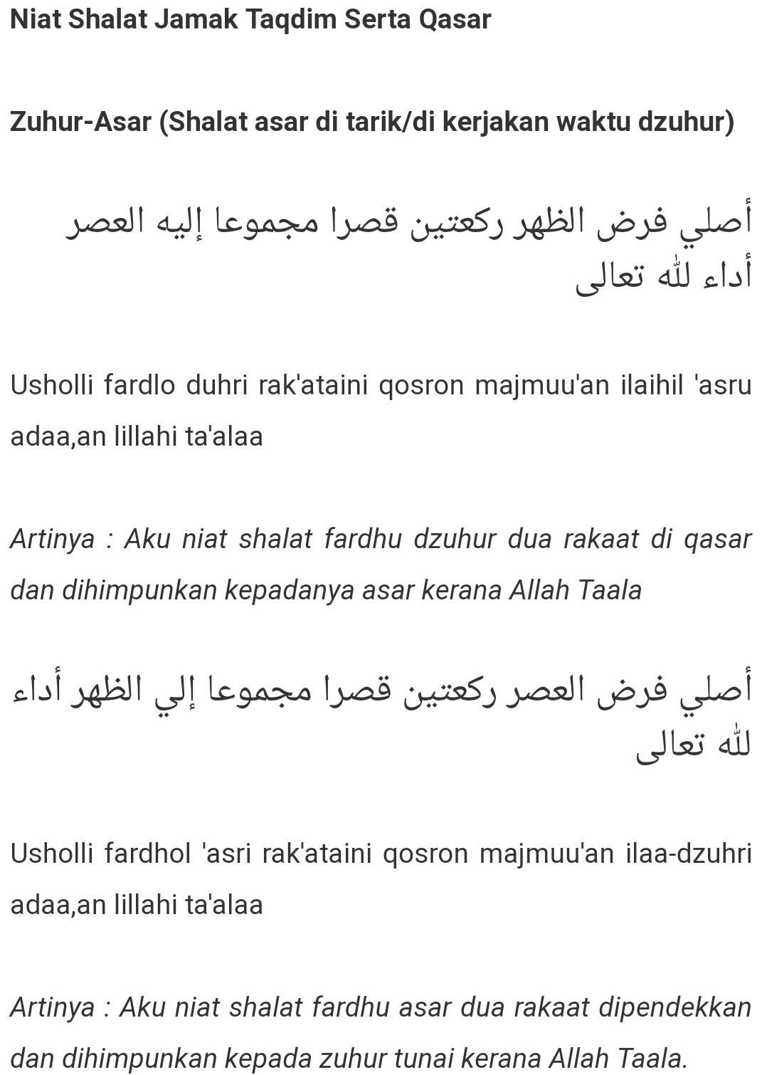 Tuliskan Niat Shalat Jamak Taqdim Maghrib Dan Isya : tuliskan, shalat, jamak, taqdim, maghrib, Sholat, Jamak, Takhir, Maghrib, Waktu, Sedang