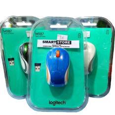 Mouse Wireless Logitech M187 [Original] Garansi Resmi 1 Tahun