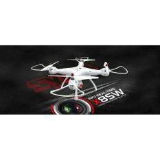 X8sw Drone Fpv Wifi +Extra Battery Ori Syma - Zim2cu