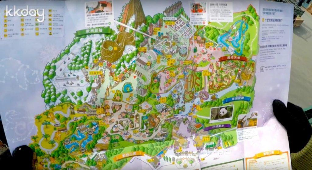 Panduan Taman Bermain Everland: Semua yang Harus Kamu Ketahui