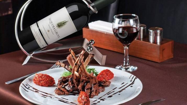 Lamb Chops & Red Wine
