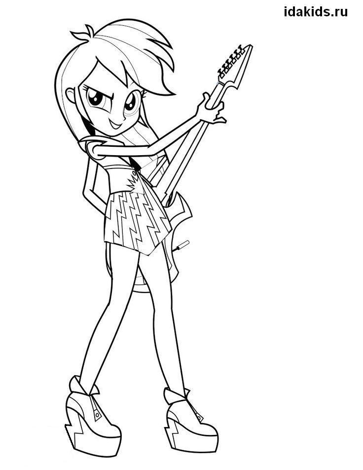 Раскраска Девочки из Эквестрии Рейнбоу Рокс
