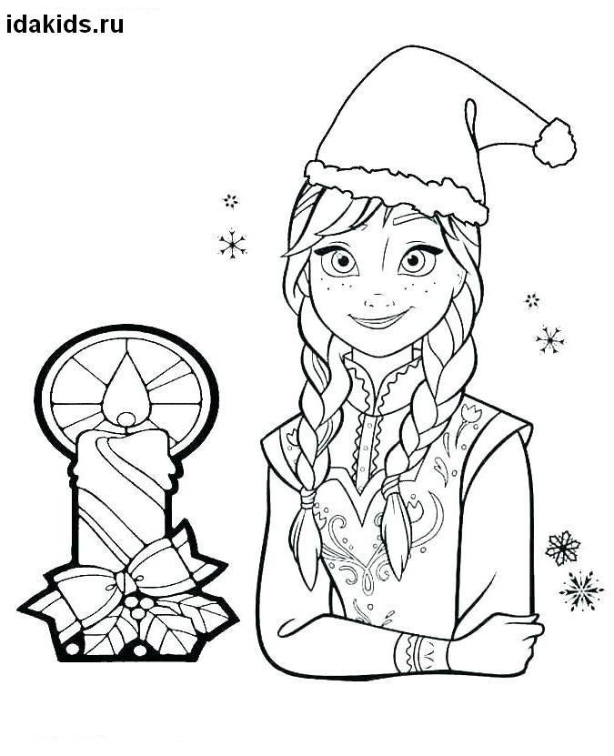 Раскраска Холодное сердце Анна в рождественском колпаке