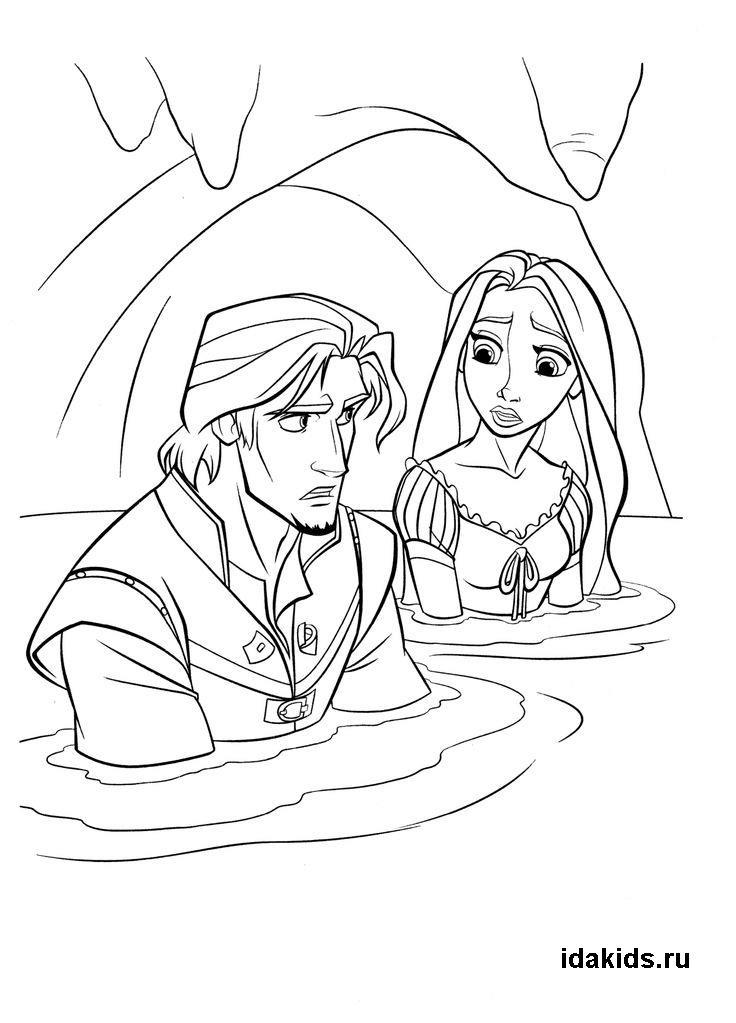 Раскраска Рапунцель Принц Флинн в воде