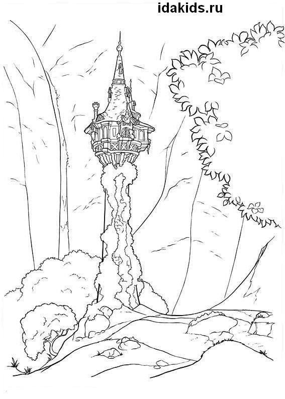 Раскраска Рапунцель башня принцессы