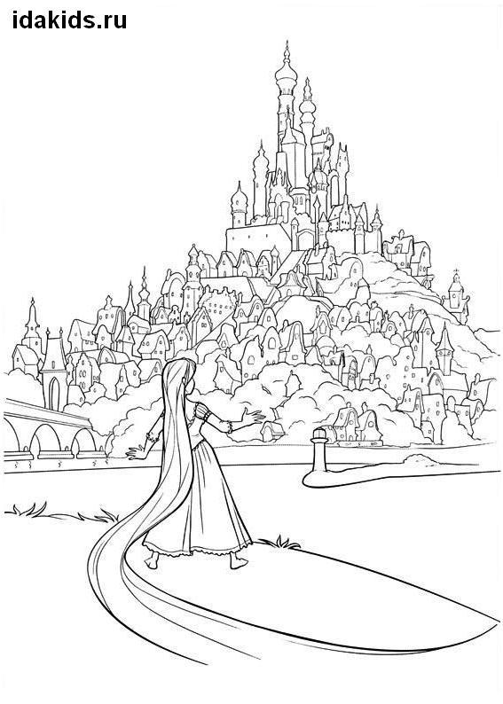 Раскраска Рапунцель увидела замок