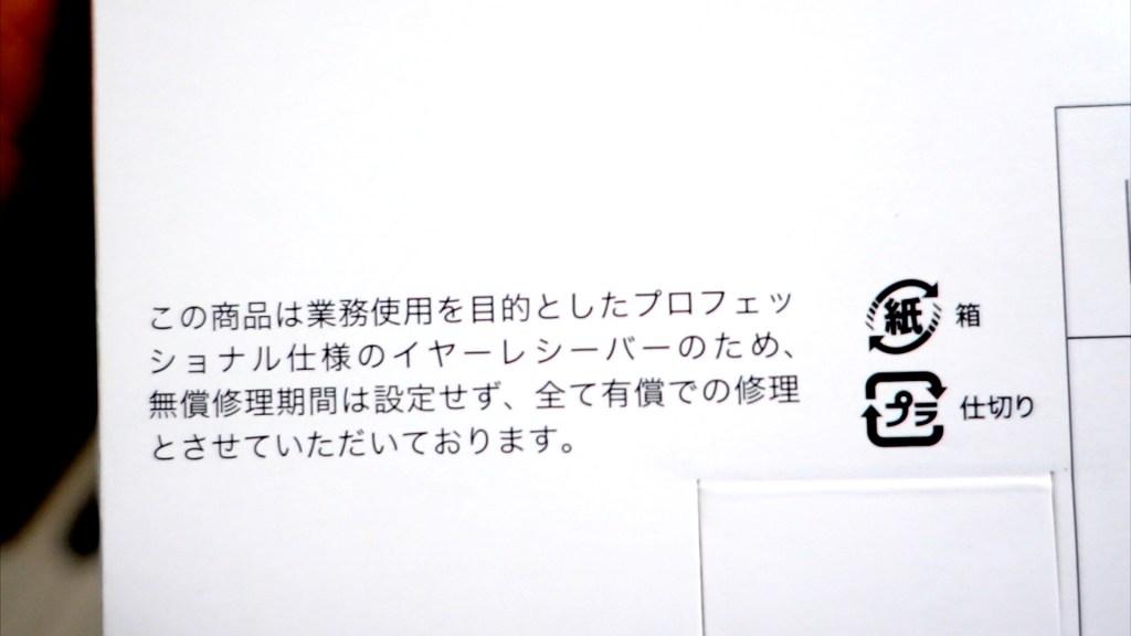 sony-mdr-ex800st-blog6