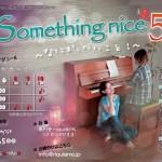 Something nice 5 ~なにか、いいこと!~