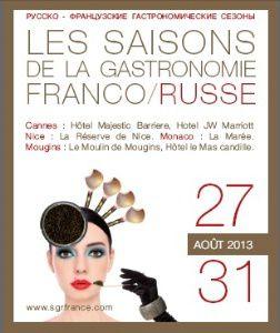 Affiche-Gastronomie-Franco-Russe-2013