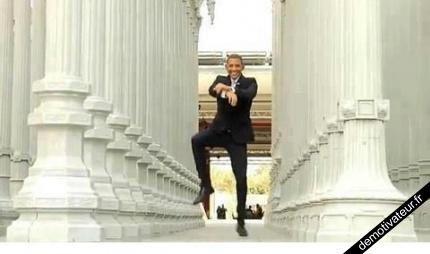 obamaStyle.jpg