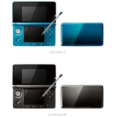 nintendo-3ds.jpg