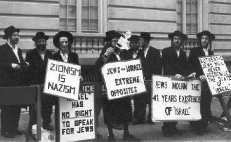 ebrei-antisionisti.jpg