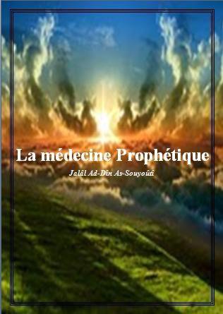La-medecine-Prophetique.jpg