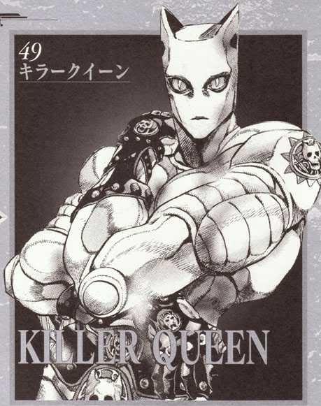 KillerQueen.jpg