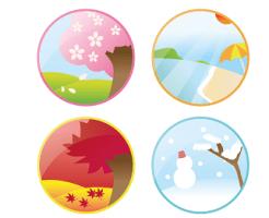 四季のイラスト