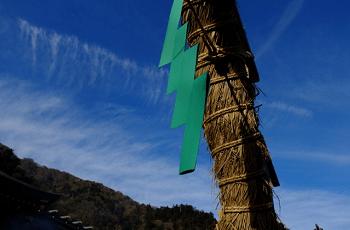 茅の輪と紙垂