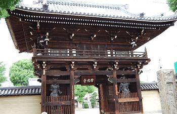 常光寺の仁王門