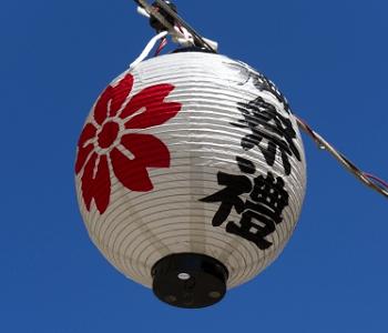 秋祭りの提灯