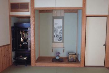 床の間と仏壇
