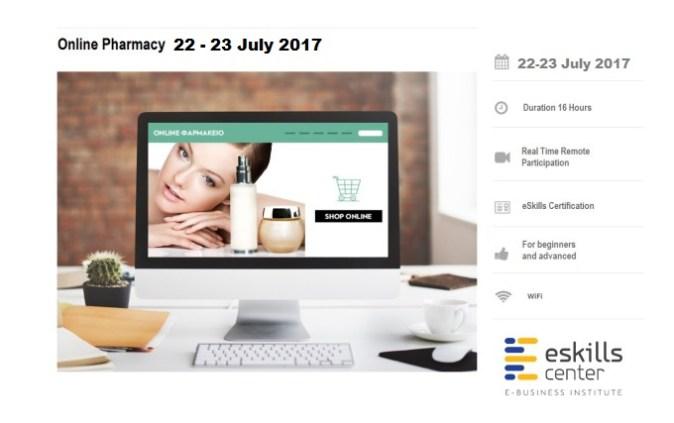 Online Pharmacy eSkills Center