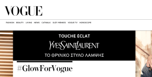 Vogue Greece 31 March 2019