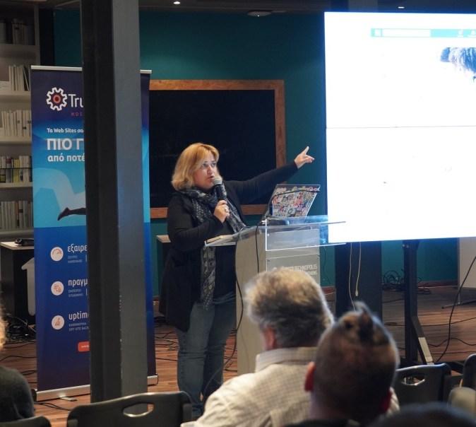 LinkedIn Presentation at WordPress Athens Meetup