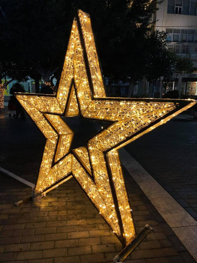 Stars in front of Piraeus City Hall
