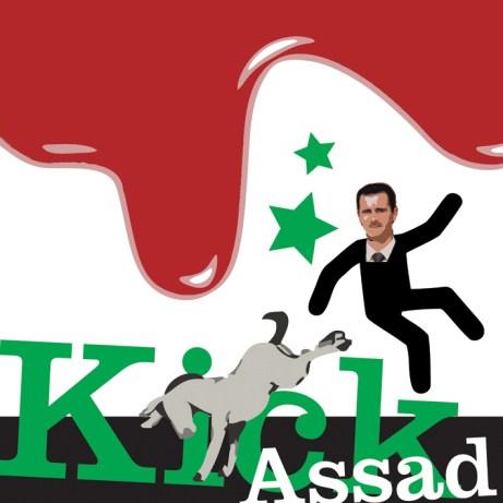 kickassad2